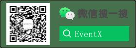 EventX - WeChat