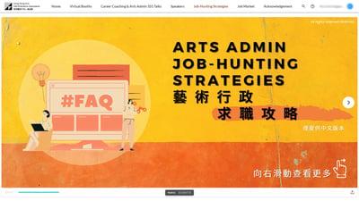 Job Hunting Strategies HKAAA