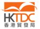 hktdc-logo-1